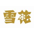 业务代表-田东县