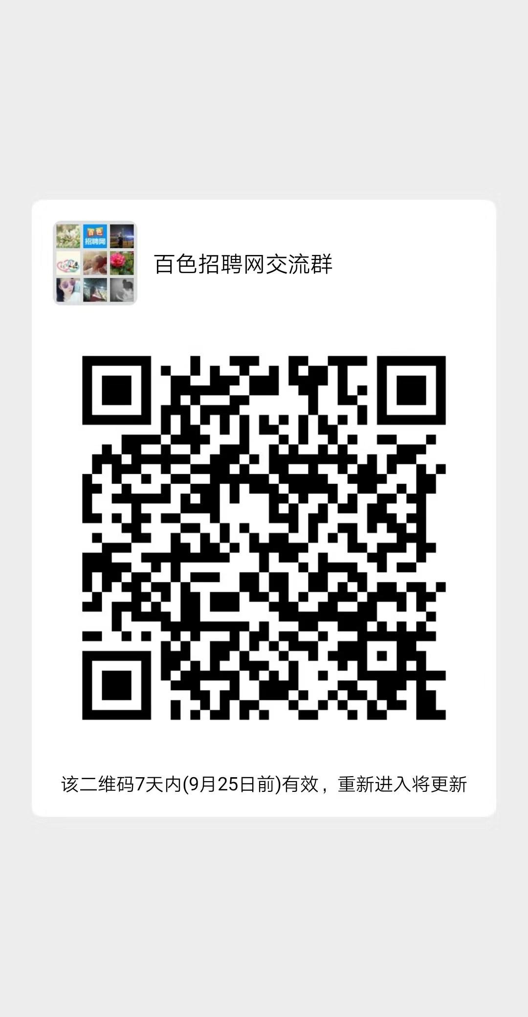 微信图片_20190918101609.jpg